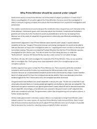 sample esthetician resume consultation report template virtren com master esthetician resume sample quintessential livecareer