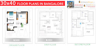 2 bedroom house plans pdf 30 x 40 house plans pdf and home design duplex india west face 2