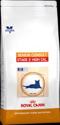 senior consult stage 2 high calorie корм повышенной калорийности для кошек и котов старше 7 лет