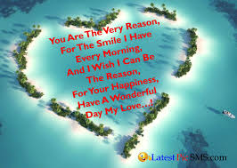quotes on good morning in bengali good morning my love english sms video youtube