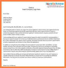 recommendation letter sample for college student worker cover