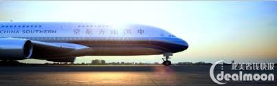 black friday plane tickets sale china southern airlines coupons u0026 promo codes from 398 rt