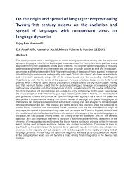 n ociation cuisine schmidt on the origin and spread of languages pdf available