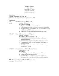 resume skills for ojt accounting students sayings quotes ihop resume gidiye redformapolitica co