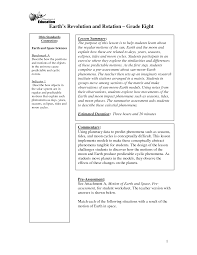 8 best images of earth u0027s movement in space worksheets earth sun