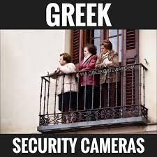 Greek Meme - greek gateway toronto businesses events media music mingle