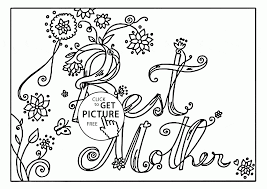best mothers day coloring page for kids coloring pages printables