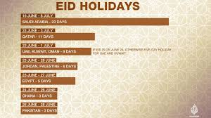 eid al fitr how many days is it by country 2017 news