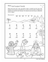 valuable bible tools math activities u2013 grades 1 u0026 2 download