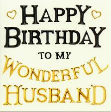 Happy Birthday Husband Meme - pin by syeda bushra on my husband my soulmate pinterest