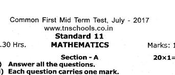 standard one maths tn 11th standard mathematics midterm 2017 question paper
