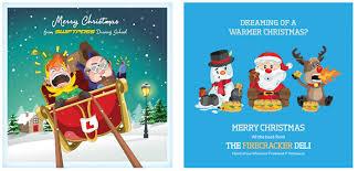 dimasoft design christmas cards