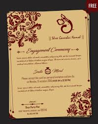 Invitation Card For Engagement Ceremony Kankotri Vector Templates Kankotri Vector Template Pinterest