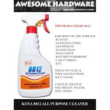awesome all purpose cleaner koya 8812 multi purpose cleaner remover stain remover sticker