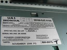 04 honda pilot radio code free honda radio codes autos 8 nigeria