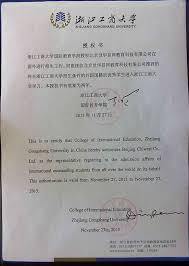 Authorization Letter Representative Sample Sample Authorization Letter For Representative Authorization