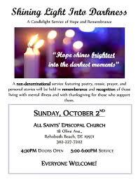 all saints church st george s chapelshining light into