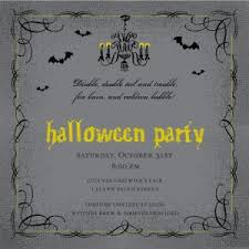 printable haunted halloween party invitation template