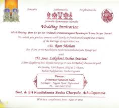 Hindu Marriage Invitation Card Wordings Kerala Christian Wedding Invitation Cards Samples Gallery