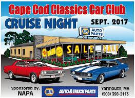 Car Dealerships On Cape Cod - cape cod classics car club home facebook