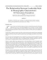 the relationship between leadership style u0026 demographic