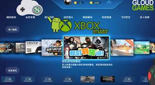 xbox apk xbox 360 emulator v1 3 1 apk for android terbaru gratis
