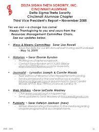 general meeting november 15 ppt
