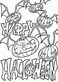 100 pumpkins coloring page outstanding fall leaves