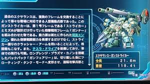 cybuster the moon dwellers release meida thread massive spoilers super