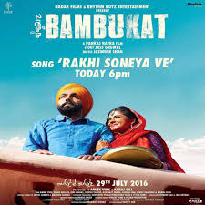 ve rakhi soneya ve ammy virk mp3 song djpunjab