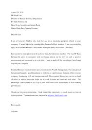 Resume Addendum Comics Cinema Studies Essay E Filmbay Ix 03 Html George Orwell