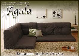 floor sofa boulee rakuten global market low sofa floor sofa corner sofa