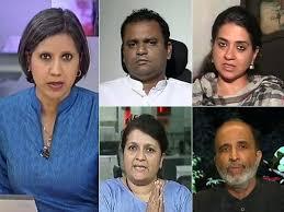 Maharashtra Cabinet Ministers Maharashtra Deputy Chief Minister Latest News Photos Videos On