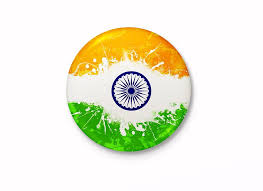 How To Draw A National Flag Of India Buy Indian National Flag Badge Online At Low Prices In India