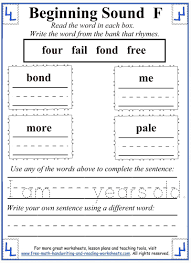 f letter activities u0026 worksheets