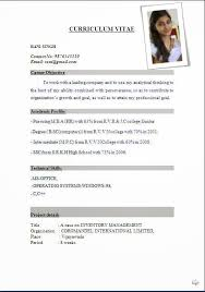 new resume format free resume format downloads resume cover letter