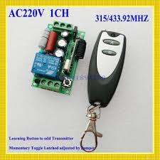 cheap ac 220v remote switch light l led bulb wireless