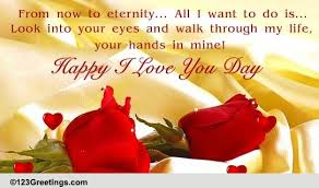 national i love you day cards free national i love you day wishes