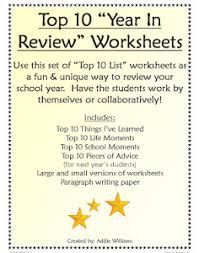 6 best images of end of year printable worksheets end of