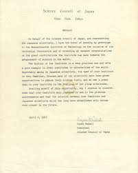 greetings on the occasion of mit u0027s centennial in 1961 exhibits