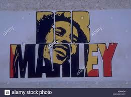 painet hk2255 bob marley mural jamaica reggae rastafari memorial painet hk2255 bob marley mural jamaica reggae rastafari memorial musician legend music dreadlocks smile wall painting