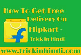 Flip Kart Trick To Get Free Delivery On Flipkart Trick In Hindi Trick In