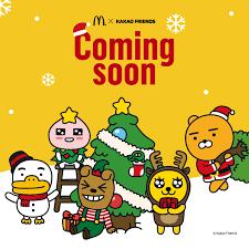 kakao friends x mcdonald s limited editions hab korea net