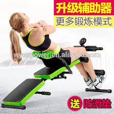 Buy Flat Bench Weight Lifting Gym Fitness Training Workout Folding Abs Bench