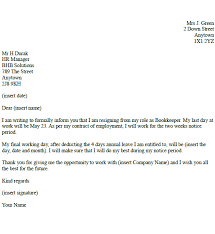 Exle Letter Request Annual Leave resignation letter sle deduct annual leave