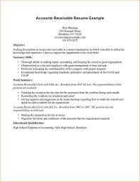 accounts payable administrator cover letter invoice template