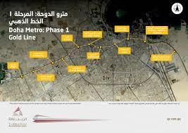 Gold Line Metro Map by Atkins Wins 135 Million Contract For Design Of Doha Metro Gold