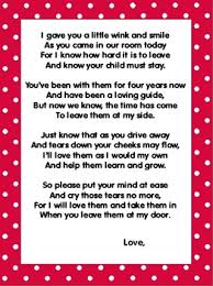 parents day welcome poem pre k by justine cobleigh tpt