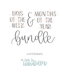 handlettering worksheets months of the year bouncy combination
