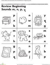 review beginning sounds beginning sounds worksheets and other